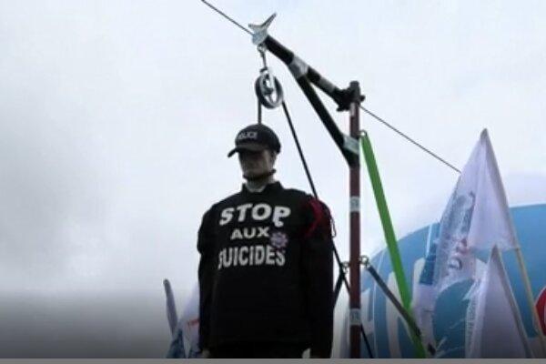 موج خودکشی، پلیس فرانسه را به خیابان های پاریس کشاند