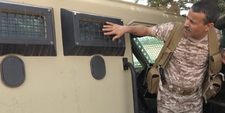 تصاویر، اقدام وزیر دفاع یمن برای یادآوری ضرب شست اخیر به سعودی ها
