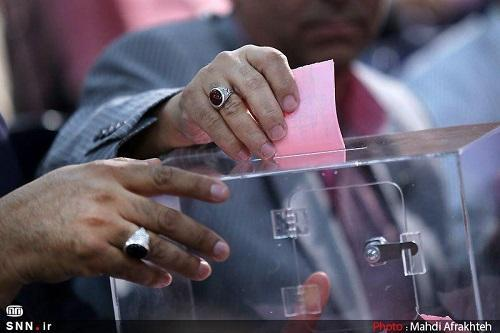 اعضای شورای صنفی دانشگاه امام خمینی (ره) تعیین شدند