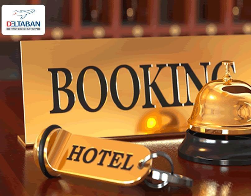 راهکارهای خرید بلیط ماهان و رزرو هتل خارجی