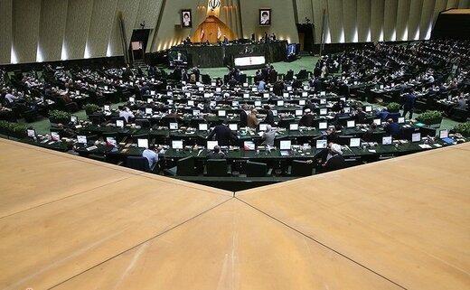 ابتلای 2 نماینده دیگر مجلس به کووید19