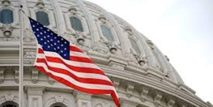 جریمه 4 میلیون دلاری یک شرکت آمریکایی به دلیل نقض تحریم های ایران