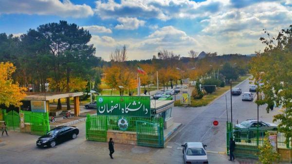 دانشگاه اصفهان به عنوان دانشگاه برگزیده در توسعه همکاری های مشترک صنعتی معرفی گردید