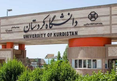 عضو هیئت علمی دانشگاه کردستان پیروز به دریافت گرنت پژوهشی بنیاد الکساندر فون هومبولت آلمان شد خبرنگاران
