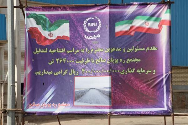 خبرنگاران 5 هزار طرح صنعتی در استان اصفهان در حال اجراست