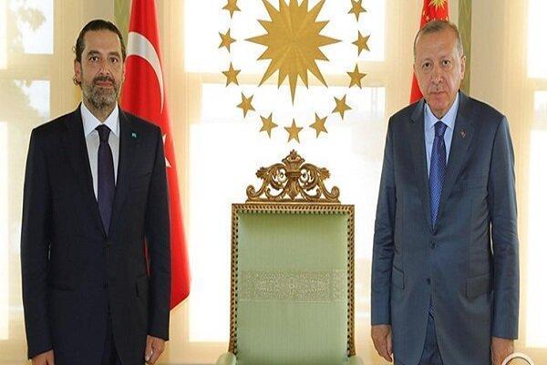 سعد الحریری با اردوغان دیدار کرد
