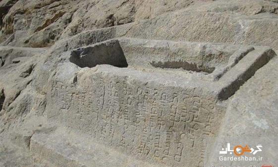 حوض دختر گبر، اولین سنگ قبر ایران